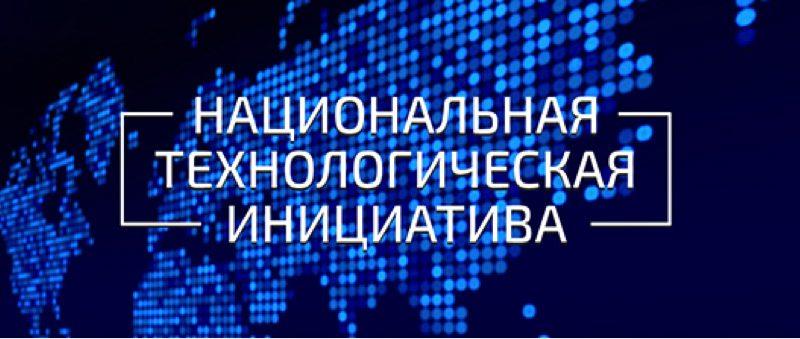 Ведется прием заявок на краевой конкурс технологических инновационных разработок