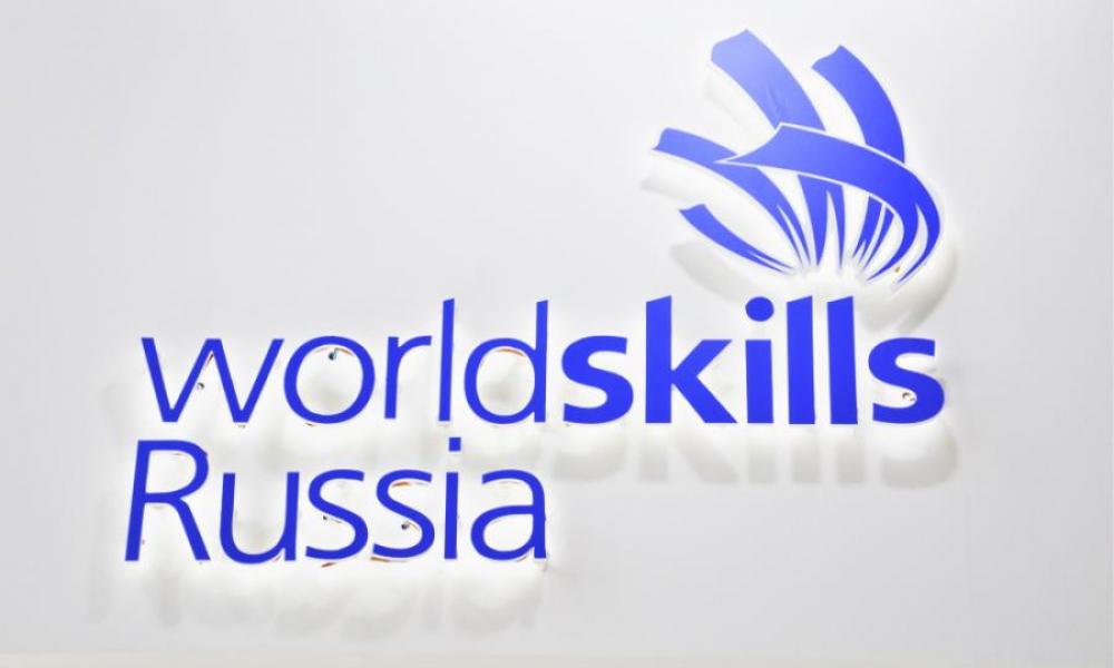 В декабре пройдет Открытый Региональный чемпионат Алтайского края «Молодые профессионалы» (WorldSkills Russia) – 2019