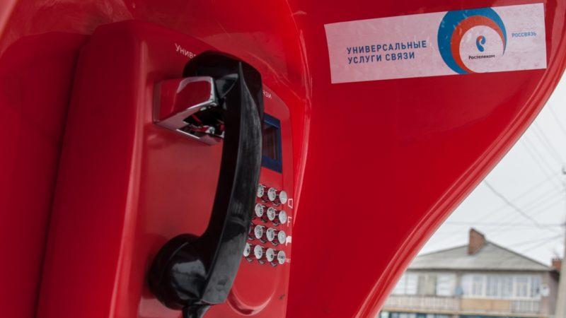 Отменили плату за звонки с универсальных таксофонов на мобильные телефоны
