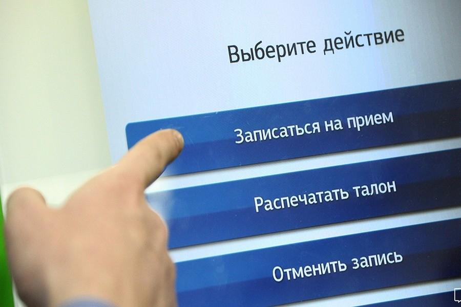 С 1 сентября 2019 года записаться к врачу через Интернет смогут только граждане, имеющие аккаунт на едином портале государственных услуг gosuslugi.ru.