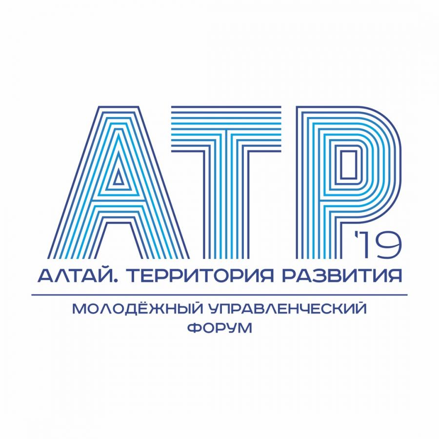 Более 120 проектов участников форума «Алтай. Территория развития» претендуют на гранты Росмолодежи