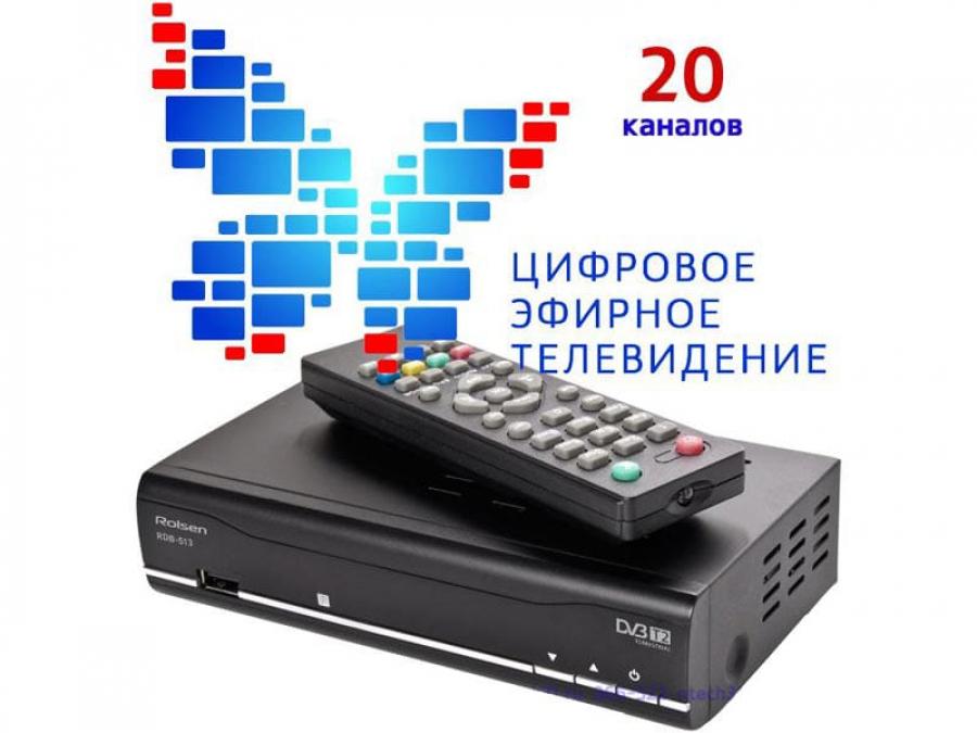 3 июня 2019 года Алтайский край перешел на цифровое эфирное телевизионное вещание
