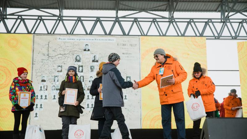 Презентуй свою родословную на «Сибирской масленице» и получи денежный приз
