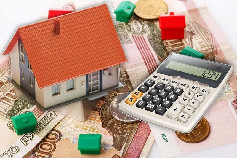 Кадастровая стоимость недвижимости:  что интересовало жителей края в уходящем году